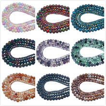 4 6 8 10 MM Natural Stone Agates Crystal Jades Tiger Eye Volcanic rocks Beads For Jewelry Making Diy Necklace Bracelet Material(China)