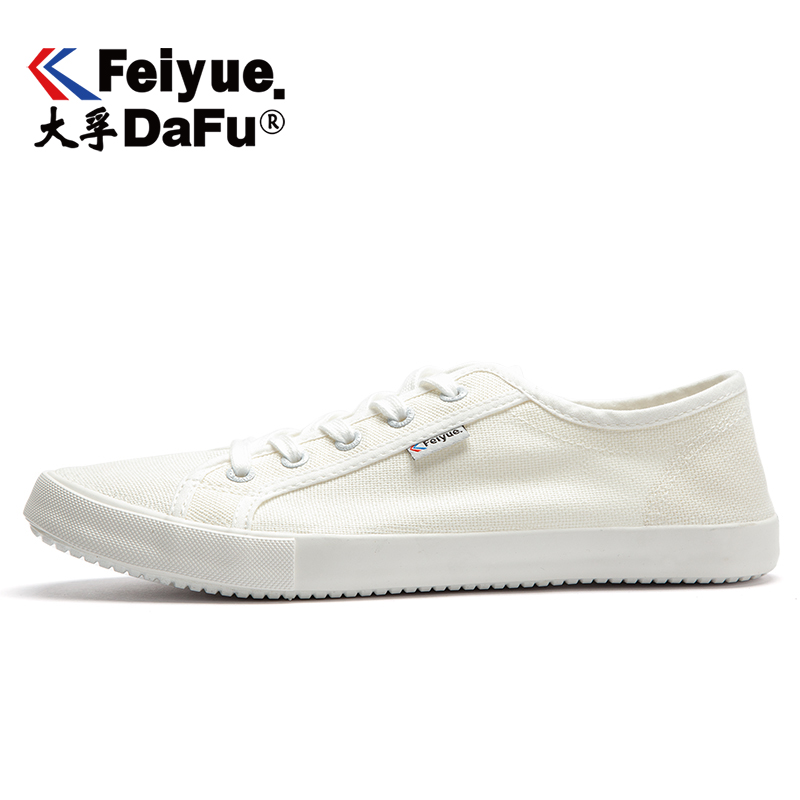 DafuFeiyue Summer Breathable Canvas Shoes Cotton Linen Fabric Comfortable Casual Mens Womens Sneakers Fashions 2019 New 719Womens Vulcanize Shoes   -