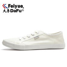 DafuFeiyue Summer Breathable Canvas Shoes Cotton Linen Fabric Comfortable Casual Mens Womens Sneakers Fashions 2019 New 719