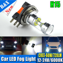 New 1x H15 12SMD LED 60W No polarity Car Auto DRL Daytime Running Lights Lamp Replacement Bulb 720LM Pure White 12-24V