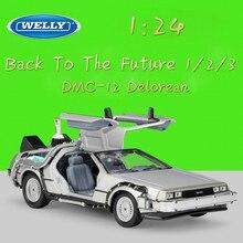 WELLY modelo de coche de simulación fundido a presión, DMC 12 Delorean, máquina del tiempo, coches del futuro, juguetes, coches de juguete de Metal, colección de regalo, 1:24