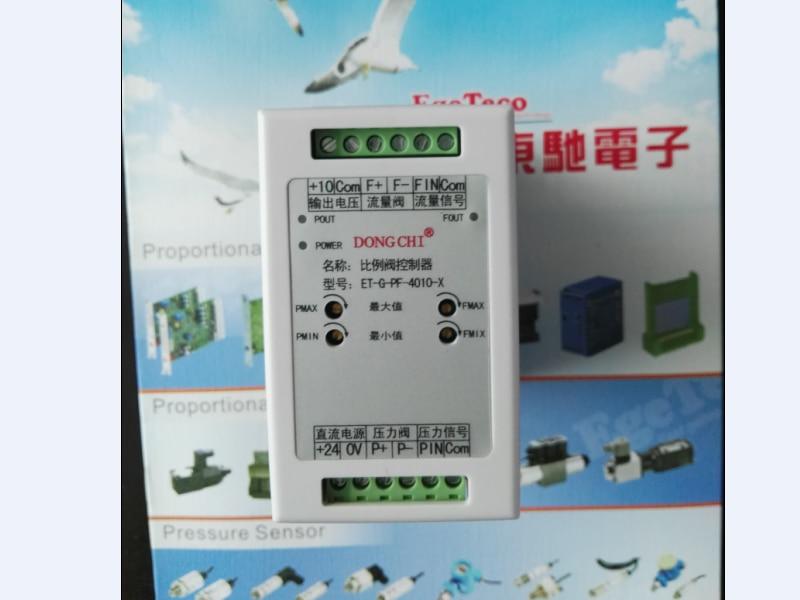 ET-G-PF-4010-X-Double Proportional Valve Controller EFBG SeriesET-G-PF-4010-X-Double Proportional Valve Controller EFBG Series