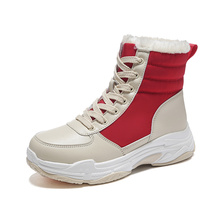 hot deal buy 2018 winter new women's high top hiking shoes outdoor warm snow boots non-slip snow boots athletic sports shoes for women 35-40