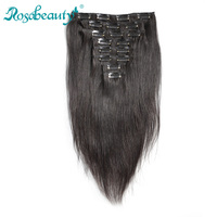Rosabeauty Brazilian Straight Clip In Hair Extensions 120G/set 100% Human Hair Remy Hair 8Pcs/set Natural Color