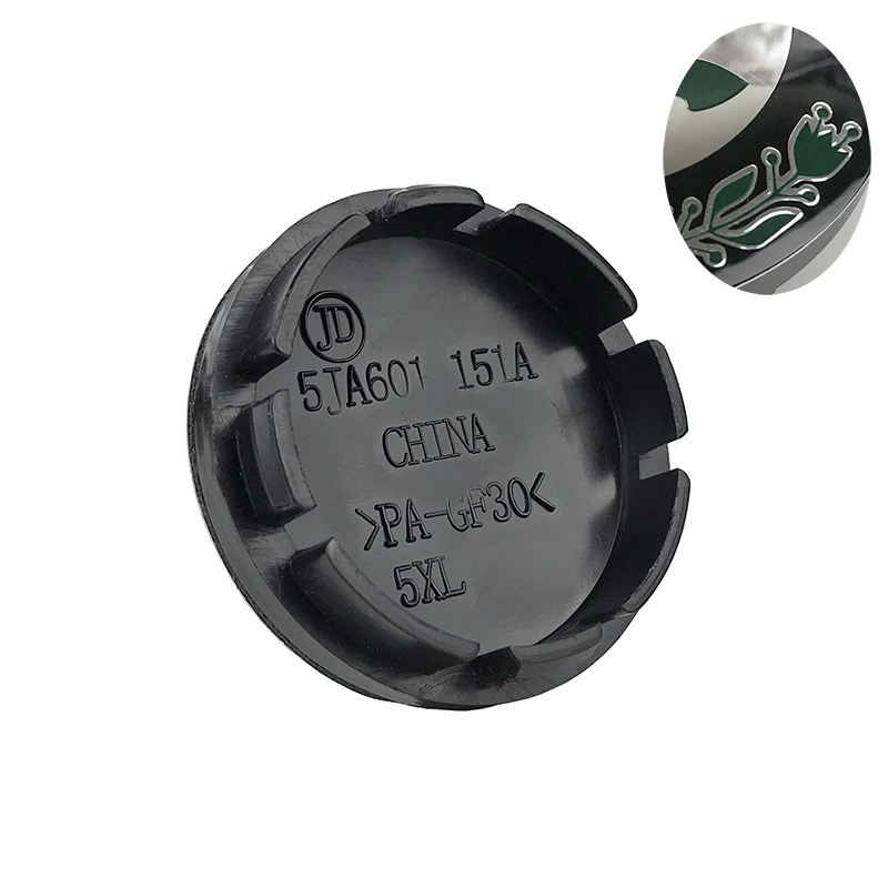 4pcs/lot 56mm Black/green Car Wheel Hub Caps Center Cover For Skoda Octavia Fabia Superb Rapid Yeti #5JA601151A badge