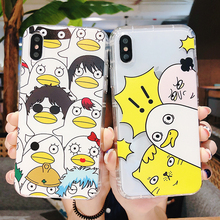 Cute Cartoon Funny Duck Soft TPU Case For iPhone XS XR MAX Anti-knock X 6 6S 7 8 Plus