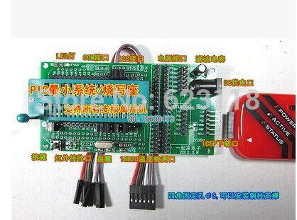 PIC Microcontroller Minimum System Board Development Board Universal Programmer Seat ICD2 KIT2 KIT3 FOR PICKIT 2 PICKIT3 FZ0509