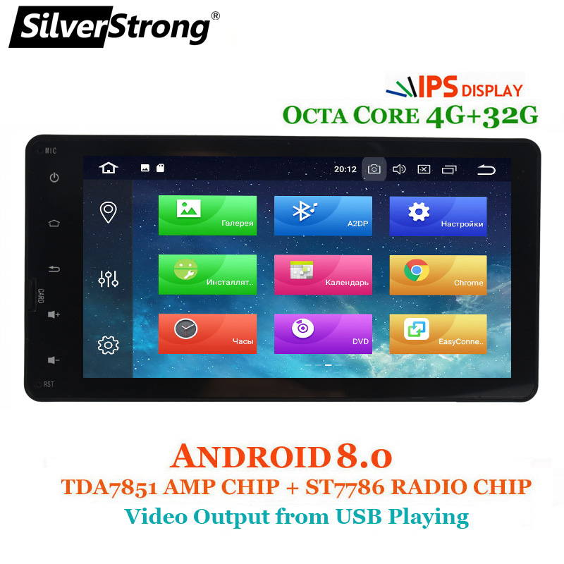 SilverStrong 8 Core 4g Voiture GPS Pour MITSUBISHI Android8.1-8.0 Outlander 2014 2015 2016 2017 2018 2DIN pour ASX Pajero option 2g/16g