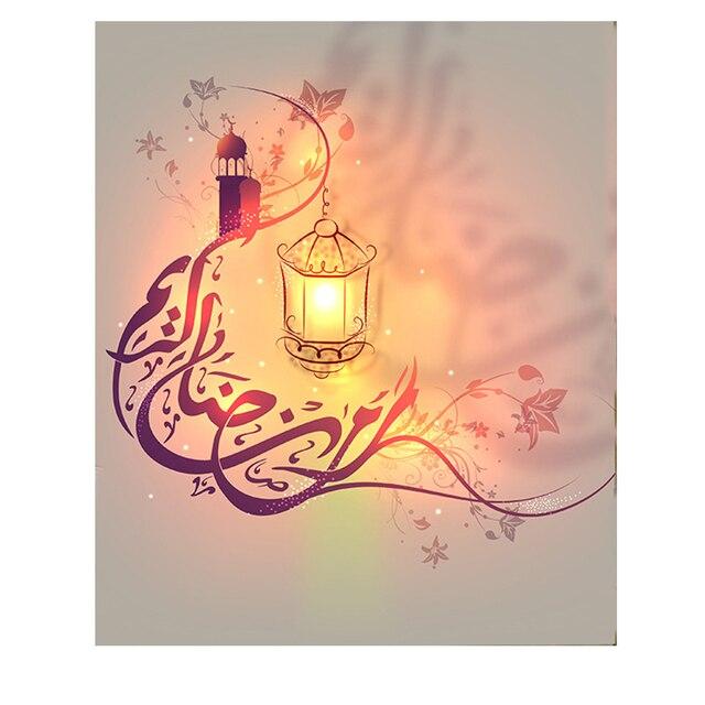 Most Inspiring Theme Eid Al-Fitr Decorations - Muslim-Eid-Al-Fitr-Happy-Lantern-Oil-Painting-Inkjet-Printing-Photo-Living-Room-Decoration-Wall-Sticker  HD_934735 .jpg