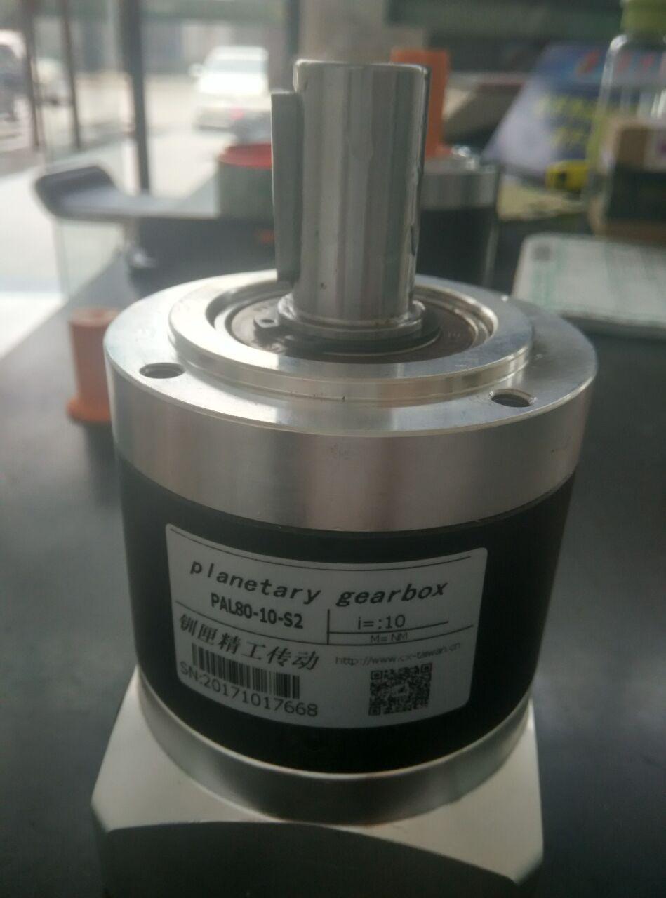 80 round flange servo motor reducer length 58.5 mm ratio 3:1 4:1 5:1 8:1 10:1 can choose 60mm round flange servo motor reducer length 63 mm ratio 9 1 50 1 can choose