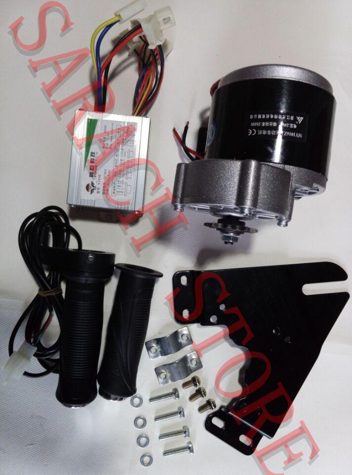 MY1016Z3 350W 24V    electric motor for bike ,electric bike  kit,  electric bike conversion kit citizen z 350