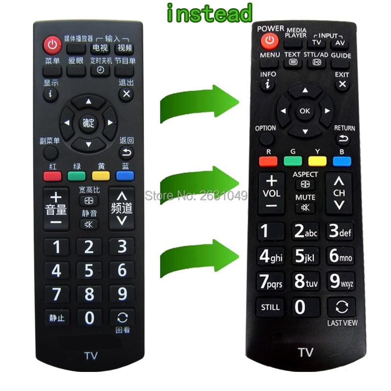 N2QAYB000976 N2QAYB000818 Remote Control for PANASONIC TV N2QAYB000817 TH32C400A TH40C400A TH32D400A TH32D400Z TH40D400A Chinese