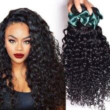 Unprocessed weave water curly wave bundles human virgin brazilian hair