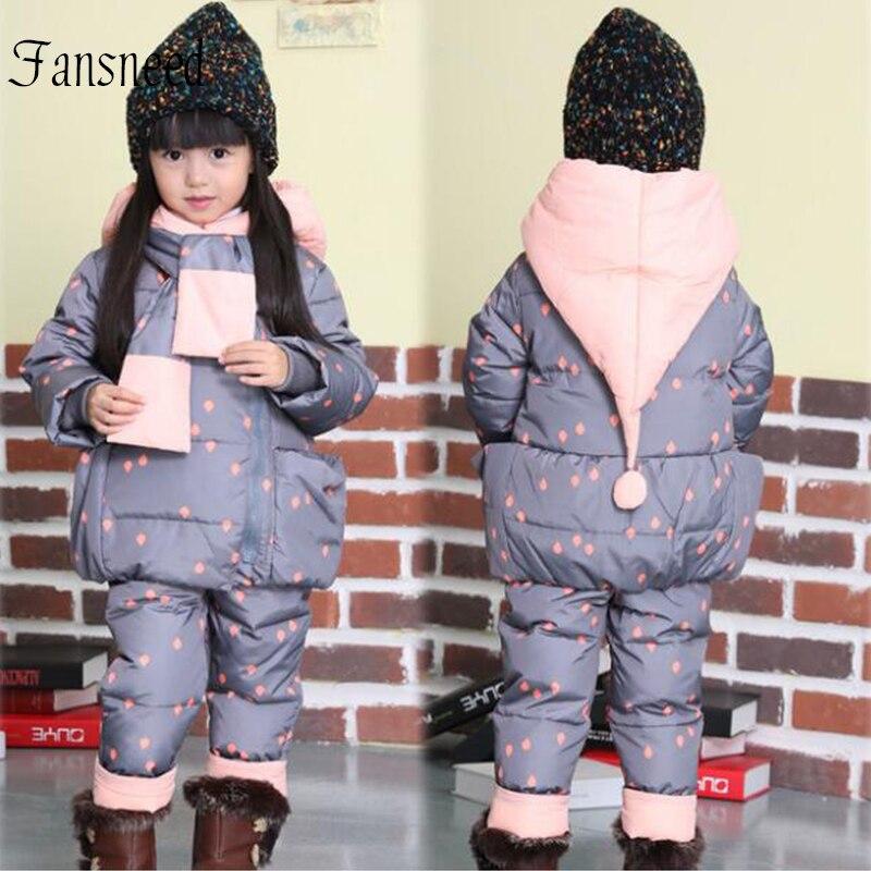 LuckyPigs Childrens Girls Jackets Cotton Warm Kids Vest for Girl Waistcoat Children Outerwear