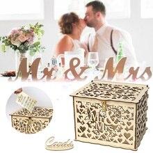 DIY коробка для свадебных подарочных карт деревянная коробка для денег с замком Романтические свадебные украшения принадлежности для дня рождения DIY коробка для карт