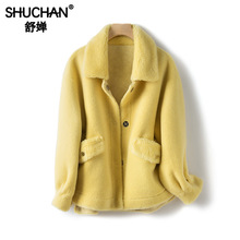 Shuchan 2019 winter clothes women Wool Blends real fur coats for women  Covered Button Wide-waisted Turn-down Collar coat winter недорого