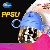 Disney baby learn cup PPSU material safety health sippy cup men women baby with handle leak proof anti smashing anti fall cup