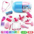 20 unids/set médico cápsula set kids toys juguete clásico lindo pretend play doctor kit para niños pretend juguete caso sl900081