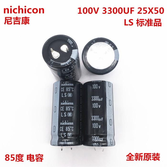 2PCS/10PCS 3300uf 100v Nichicon LS 25x50mm 100V3300uF Snap-in PSU Capacitor