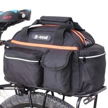 B-SOUL Bicycle Bag Multifunction 14L Bike Tail Rear Bag Saddle Cycling Bicicleta Basket Rack Trunk Bag Shoulder Handbag