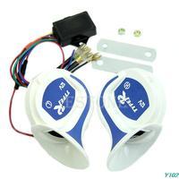 Siren Loud Air Snail Horn magic 8 Sounds Digital Electric 12V Car Truck Vehicle
