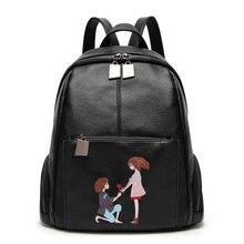 ZXG Корейский Стиль Вышивки Девушки Рюкзаки Кожа Pu Женщины Bagpack Моды Небольшой Школьный для Подростками Черный Узор Сумка
