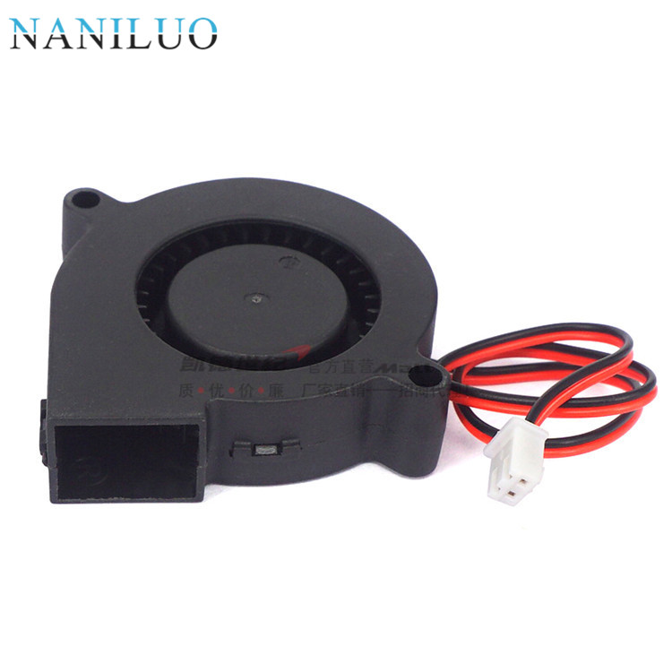 NANILUO 3PCS 3D Printer parts 50mmx50mmx15mm 5cm 5015 50mm Radial Turbo Blower Fan DC 12V with 30cm cooling fan