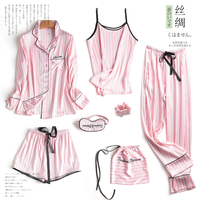 Sleepwear female spring and autumn seven sets of sexy striped boxer shorts ice silk tracksuit silk pajamas female long sleeve