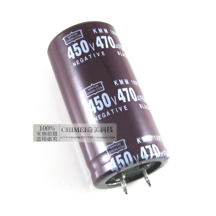 Electrolytic Capacitor 450V 470UF Capacitor
