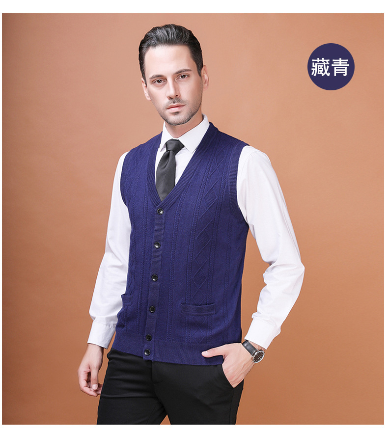High Quality Male Casual V-neck Plaid Wool Sweater Vest Men Office Argyle Pattern Sweater Cardgian Sleeveless
