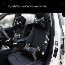 Хрустальный Лебедь кожа автомобилей передач плечо ручной тормоз Чехлы для мангала для девочек Салонные аксессуары комплект