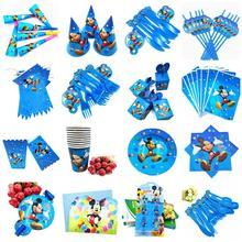 Микки Маус с днем рождения украшения Детские тарелки чашки соломенные салфетки сумки одноразовые посуда детский душ Вечеринка набор