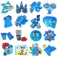 Mickey Mouse Happy birthday party decorations kids plate cup straw napkins bags disposable tableware baby shower event party set(China)