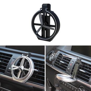 1x Car Air-Outlet Multifunctional Folding Fan Cup Holder For BMW m3 m5 e46 e39 e36 e90 e60 f30 e30 e34 f10 e53 f20 e87 x3 x5 image