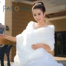 2017 Novos Chegada da Alta Qualidade Do Marfim Faux Fur Nupcial Envoltório de Casamento Acessórios Do Casamento Jaqueta de Inverno