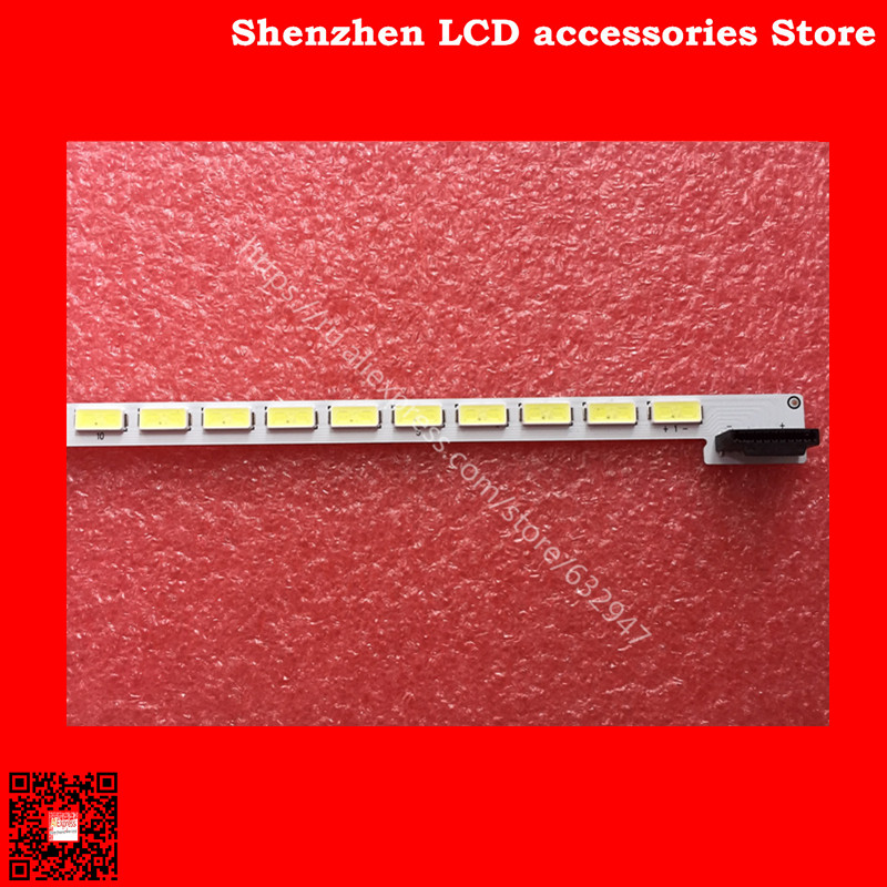 "New 1 Piece 42"" 6922L-0016A LC420EUN LED  6916L01113A 6920L-0001C 60LEDs 531MM"