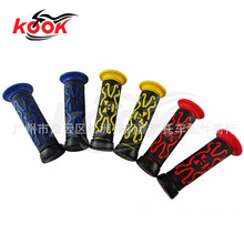 human skeleton style red blue yellow skull declas motorbike handle bar motocross handle grip motorcycle handlebar moto grips