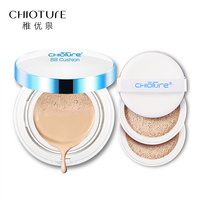 CHIOTURE Water BB Cream Cushion Makeup Base Foundation Maquiagem Creme Cosmetics Concealer Natural Brighten Maquillaje Make Up