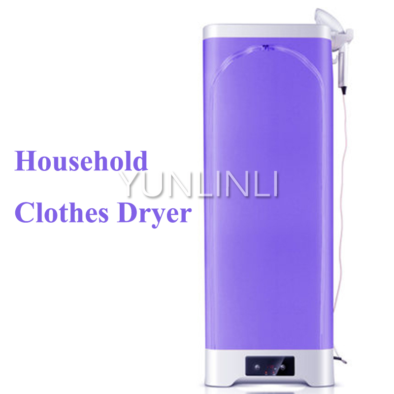 Portable Clothes Dryer Household Large Capacity & Smart Timing Setting Drying Machine Quick-Drying Baby Clothes Dryer NSB-1038 все цены