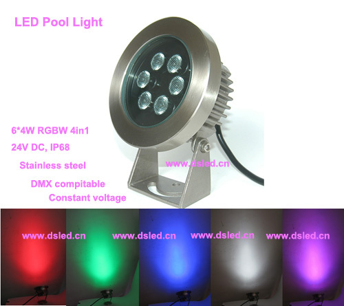 stainless steel,IP68,24W RGBW outdoor LED spotlight,LED projector light,24V DC,DS-10-40-24W-RGBW,DMX compitable,6*4W 4in1