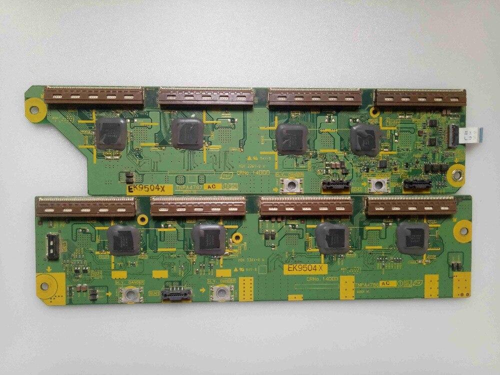 TNPA4786 TNPA4787 Good Working Tested tnpa4786 tnpa4787 good working tested