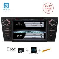 Besina 1 din 7 inch car radio gps navigation For BMW 3 series E90 E91 92 E93 (2005 2012) M3 dvd cd Multimedia Car Stereo RDS USB