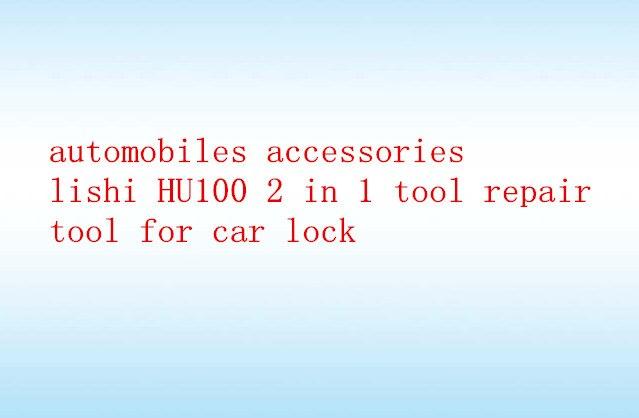 imágenes para Herramienta de Reparación de automóviles Lishi Hu100 Hoja Hu100 2 En 1 Herramienta De Llave Plana Envío Libre
