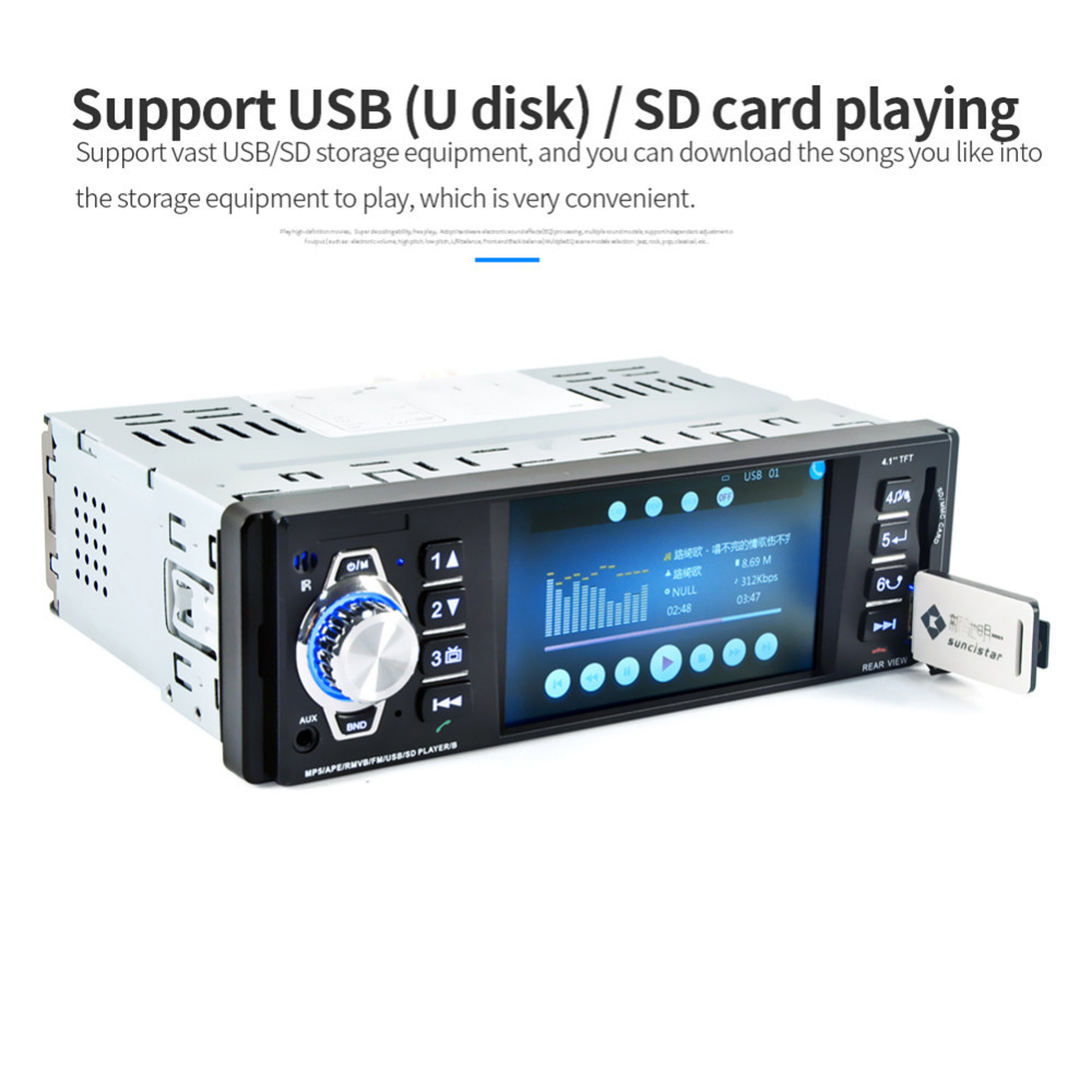 4016C 4.1 Viehcle FM Radios MP3 MP5 Player Video SD Wheel Control FM/USB for Car Auto Audio with Rear-view Camera