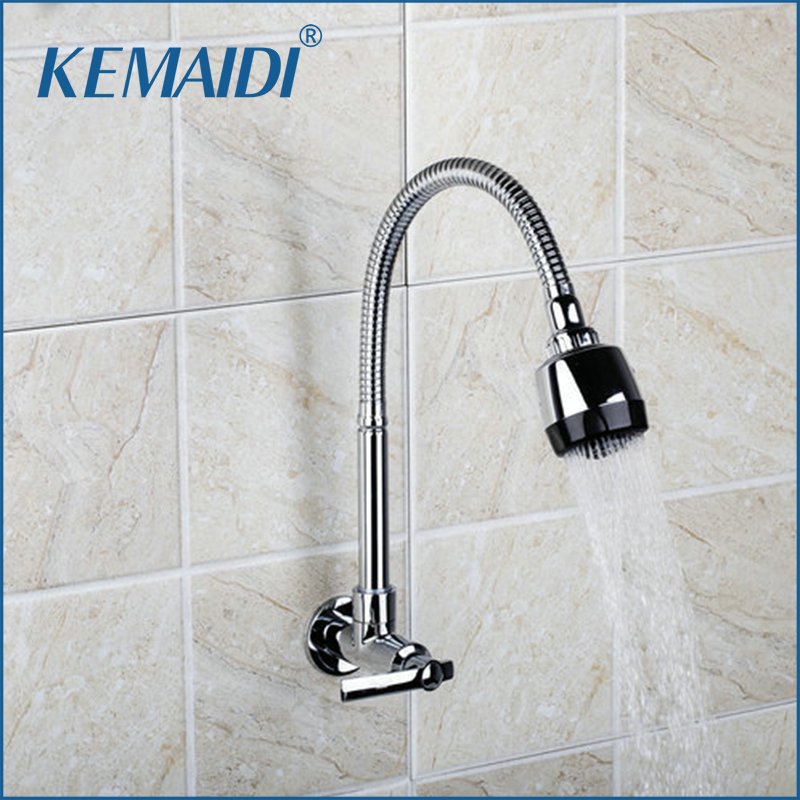 KEMAIDI RQ8551-2/4 Single Cold All Around Rotate With Plumbing Hose Wall Mounted Swivel 2-Function Water Outlet Faucet