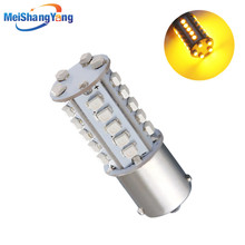 цена на 1156 BAU15S 30 SMD Amber Yellow LED Lamp py21w led car bulbs Turn Signal External Lights Car Light Source parking 12V