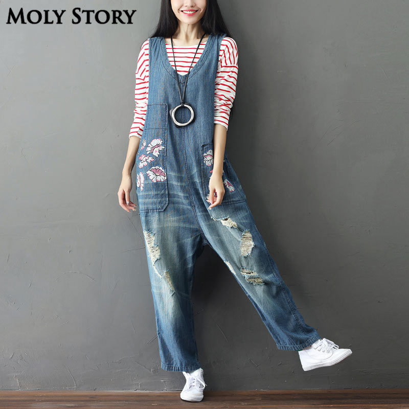 Casual Loose Plus Size Denim Overalls Women Ripped Jean Harem