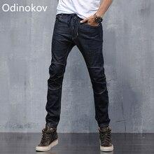 Odinokov Brand 2017 new autumn winter jeans men length denim pants fashion causal trousers hip hop 98%cotton and 2% spandex