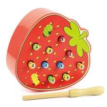 Забавная развивающая игрушка для детей, клубника, ловля червя, цветная Когнитивная Магнитная 3D головоломка, Детская способность хватать, де...