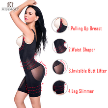 Miss Moly Full Body Shaper Modeling Belt Waist Trainer Butt Lifter Thigh Reducer Panties Tummy Control Push Up Shapewear Corset